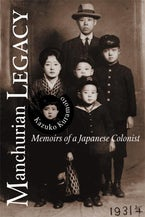Manchurian Legacy
